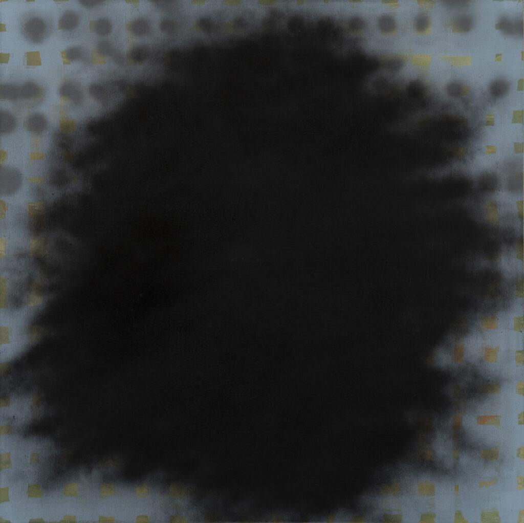 """Untitled (U #26)"", 2021"