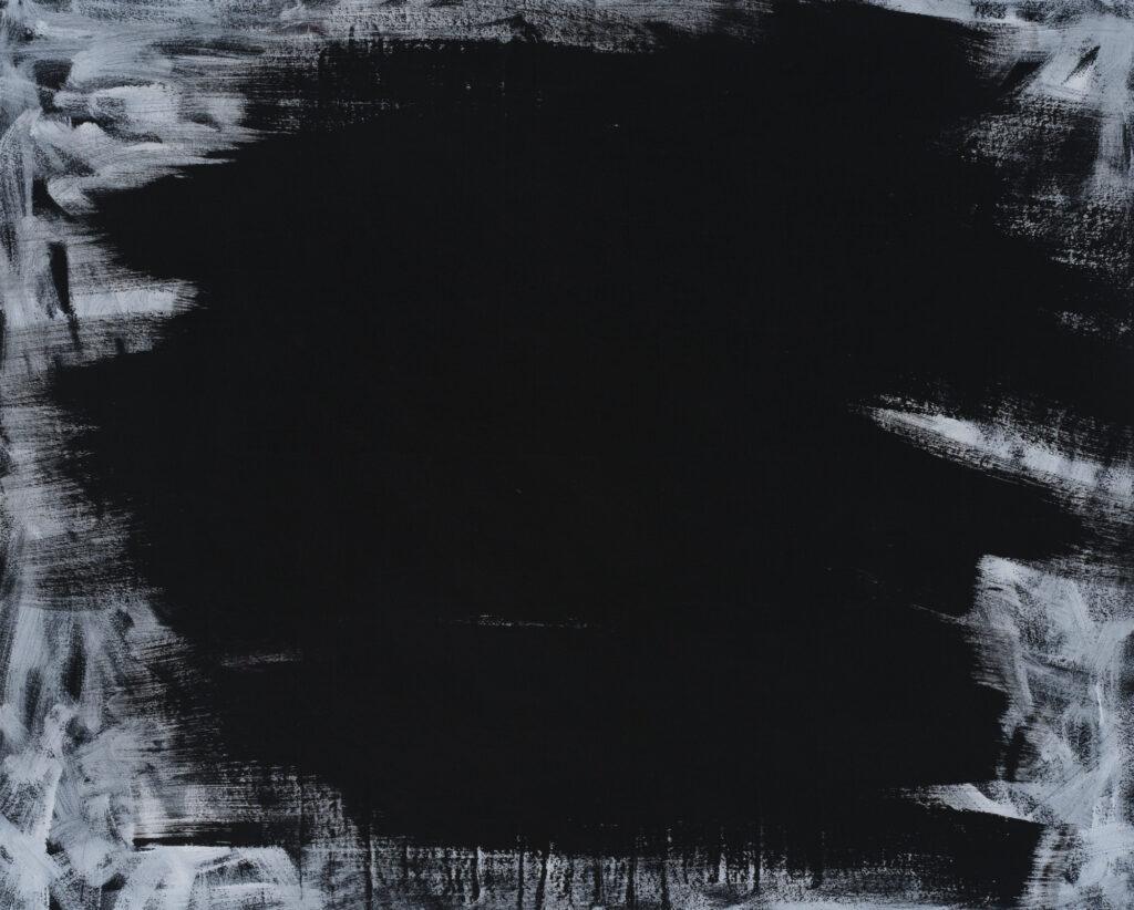 """Untitled (U #32)"", 2021"